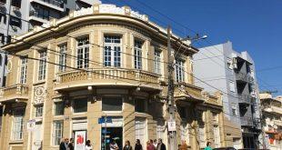 Fomento à preservação do patrimônio histórico arquitetônico por LÍDIA RODRIGUES